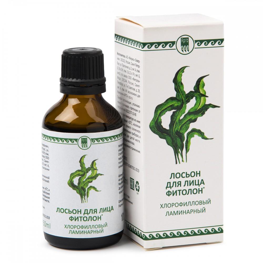 Лосьон для лица «Фитолон» хлорофилловый от ФитоЛайн