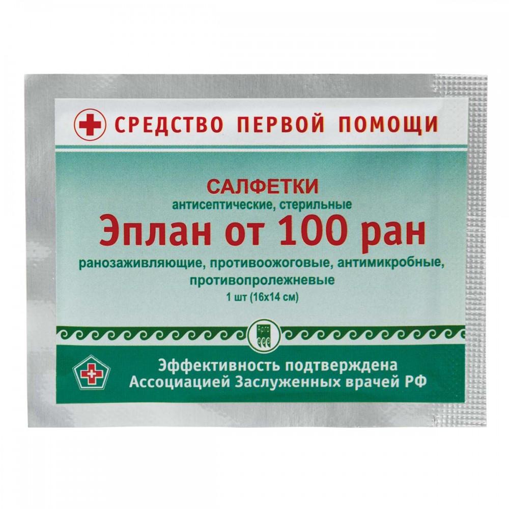 Салфетки антисептические  Эплан от 100 ран от ВПК
