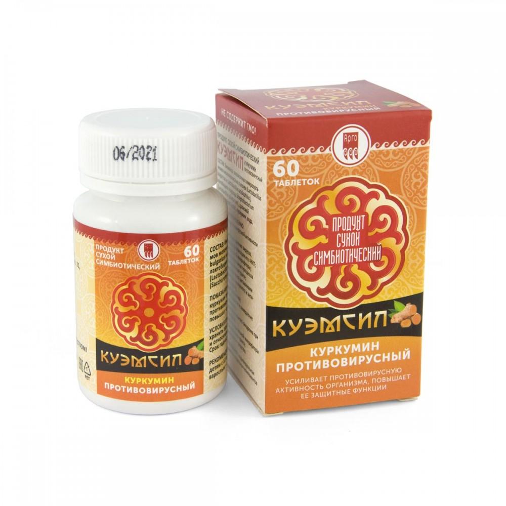 Продукт симбиотический КуЭМсил куркумин противовирусный