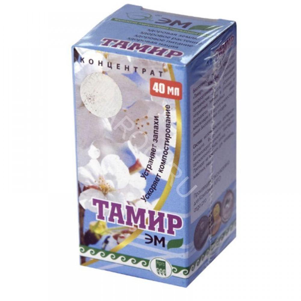 Концентрат биопрепарата Тамир от ЭМ-Центр