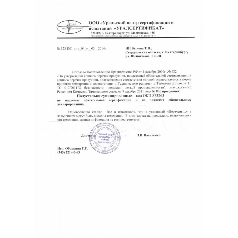 Полустельки супинированные, размер 36–38 от ИП Быкова
